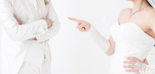 旦那が嫌いで仕方ない 新婚